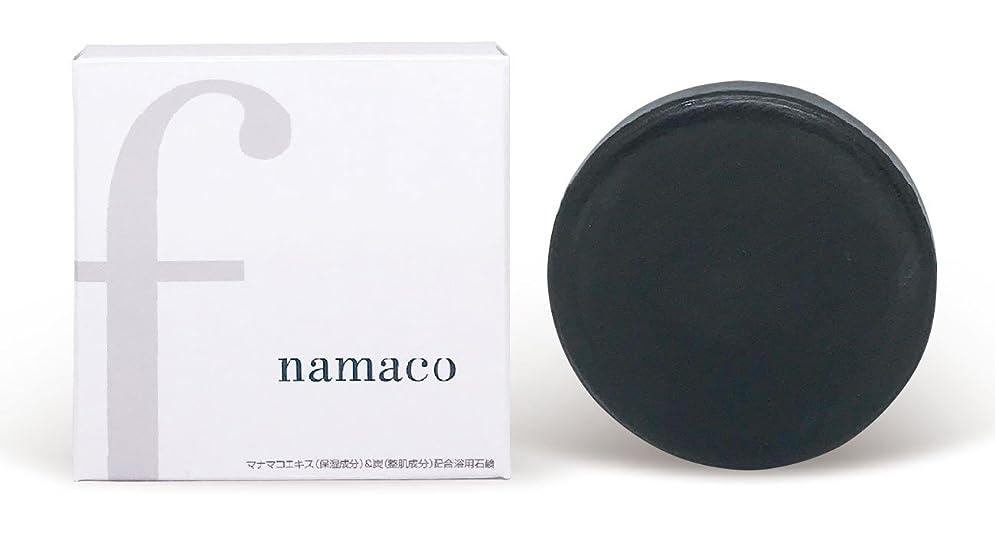 ピラミッドカテナ下向き黒なまこの石鹸 携帯用ハーフサイズ50g 泡立てネット付き [枠練り石鹸]