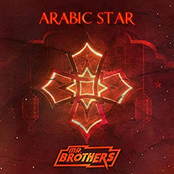 Arabic Star (Mr Brother's)