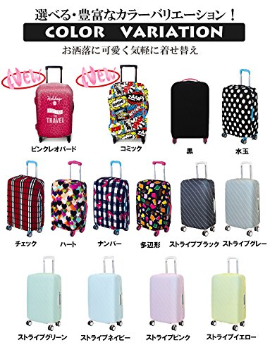 (ナチュシー)NatuSeスーツケースキャリーバッグカバー旅行伸縮素材トランク保護汚れ傷防止無地(コミックS)