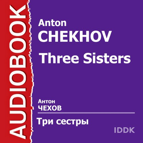 Three Sisters [Russian Edition] audiobook cover art