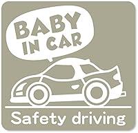 imoninn BABY in car ステッカー 【マグネットタイプ】 No.49 スポーツカー (グレー色)