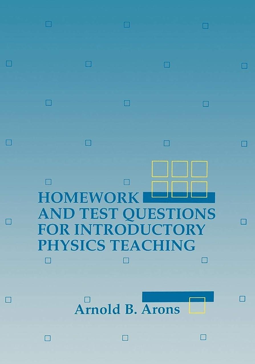 交通渋滞影響母性Questions Intro Physics Teaching