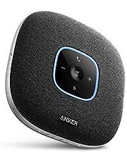 Anker PowerConf S3 スピーカーフォン 会議用 マイク Bluetooth 対応 24時間連続使用 グループモード対応 USB-C接続 オンライン会議 テレワーク 在宅 会議用システム ウェブ会議 テレビ会議 ビデオ会議(グレー:ファブリック)