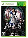 Alice: Madness Returns [Japan Import] by Electronic Arts