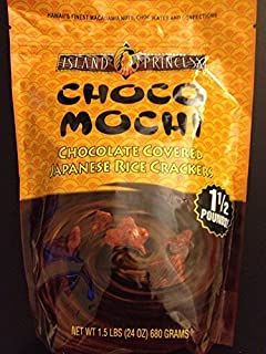 Island Princess Choco Mochi Chocolate Covered Japanese Rice Crackers 1.5 Lb