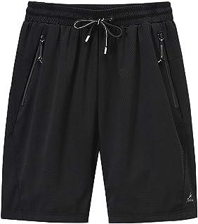 waitFOR Men Plus Size M-8XL Drawstring Shorts Quick-Drying Thin Beach Shorts Summer Solid Color Sea Surfing Short Pants Me...