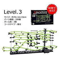 【 ピタゴラ装置作成キット 】 新型 スペースレール パズル 知育 蓄光 組立式 【 Level.3 】 EK-NEWSPE-3