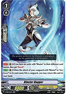 Cardfight!! Vanguard - Blaster Dagger (Royal Paladin) - V-EB06/014EN - RR - V Extra Booster 06: Light of Salvation, Logic of Destruction