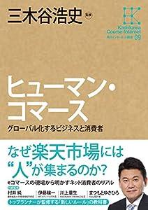 角川インターネット講座 9巻 表紙画像
