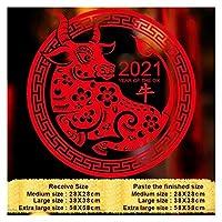 カレンダー 2021年 大規模な新年の壁のステッカー祭りのためのリビングルームの窓のドアのステッカー中国風新年の装飾2021 タイムプラン (Color : H, サイズ : 58x58cm)