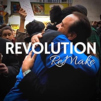 Revolution (Remake)