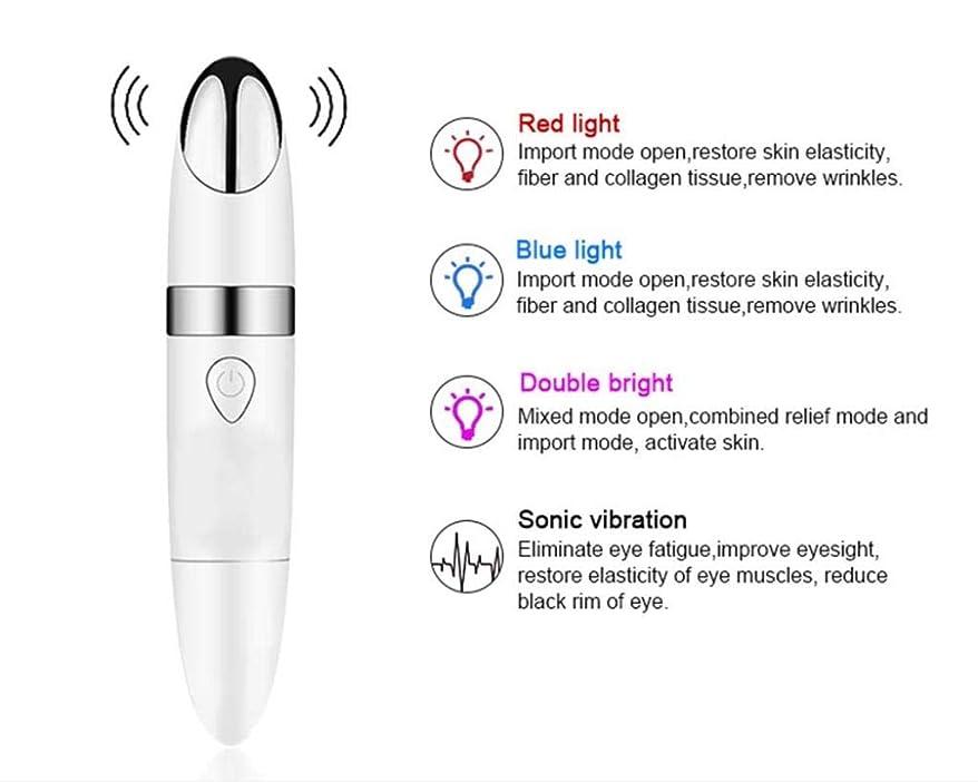 アグネスグレイインデックス薄いです美容器具、温熱アイマッサージ、フェイシャルマッサージ、USBパワーインターフェース、ダークサークルを和らげる、疲労、浮腫、しっかりした肌