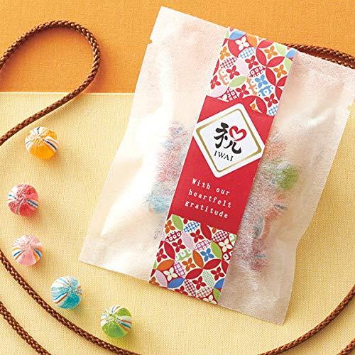 四季の彩り手鞠キャンディのプチギフト「秋」1袋【ウェディング 披露宴 結婚式 和婚 秋婚】