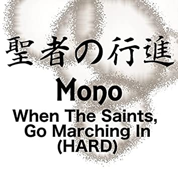 When The Saints, Go Marching In (Hard)