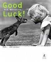 Good Luck!―みんな、毎日がんばってる。