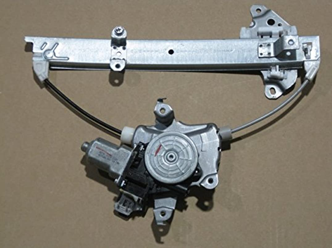 Genuine Nissan (82730-JA00A) Power Window Regulator Motor Assembly