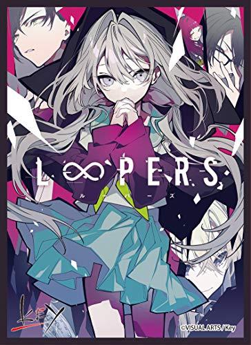 きゃらスリーブコレクション マットシリーズ LOOPERS(No.MT1011)