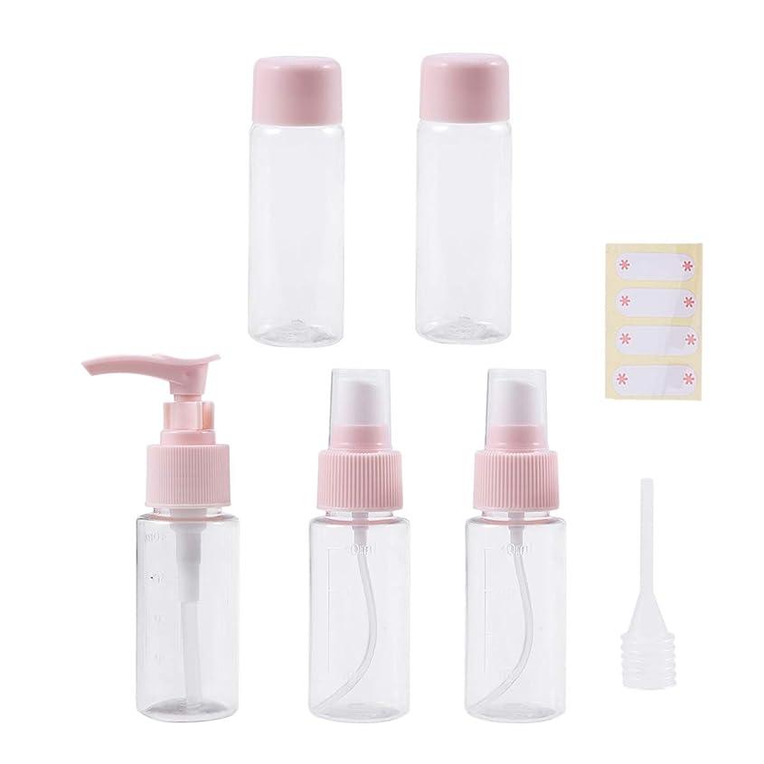 バケットコンピューターを使用する項目Lurrose 7PCSポータブル旅行化粧品ボトル化粧液容器空スプレーボトルセット(ピンク)