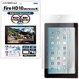 ASDEC Fire HD 10 保護フィルム NGB-KFH11