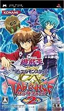 Yu-Gi-Oh! Duel Monsters GX Tagforce 2 [Japan Import] [Sony PSP] (japan import)