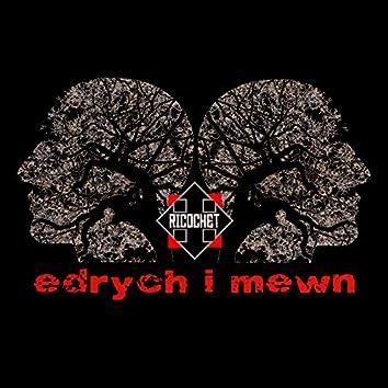 Edrych I Mewn