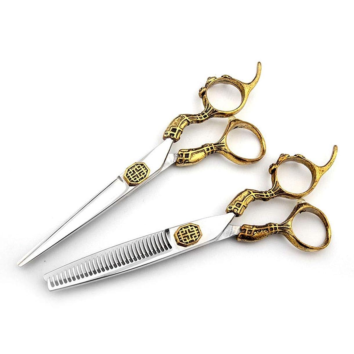 6インチ美容院プロのヘアカットゴールド高級フラットシザー+歯せん断ツールセット モデリングツール (色 : ゴールド)