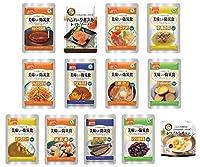 5年保存 非常食 美味しい防災食 おかず13種類 コンプリートセット