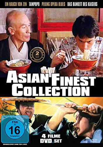 Asian Finest Collection [2 DVDs]