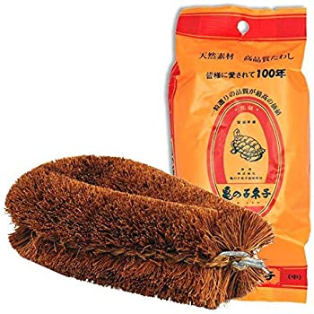 Pack of 3 Japanese Tawashi Brushes for Cleaning Fruits /& Vegetables /& Other Household Cleaning 1 Brass Plated Cup Hook is Included to Hang The Brush On After Use