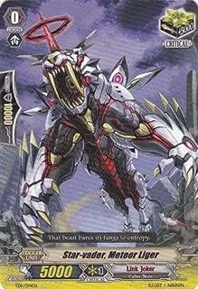 Cardfight!! Vanguard TCG - Star-vader, Meteor Liger (TD11/014EN) - Trial Deck 11: Star-vader Invasion