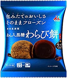 [冷凍] 井村屋 4コ入 あん入黒糖わらび餅(こしあん) 184g(4コ)