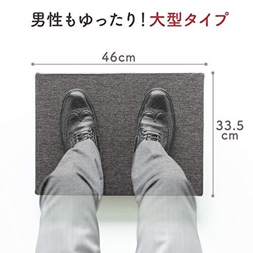 サンワダイレクトフットレスト折りたたみ靴/小物収納足置き台グレー100-FR013GY