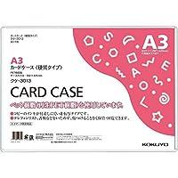 コクヨ カードケース(環境対応)硬質A3 10枚 Japan