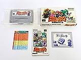 Super Mario RPG Legend of the Seven Stars, Super Famicom (Super NES...