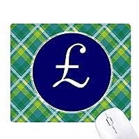 英国通貨記号 緑の格子のピクセルゴムのマウスパッド