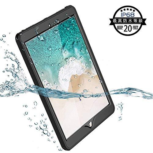 iPad Pro 12.9インチ 2018 第3世代 完全 防水ケース 耐震 防雪 防塵 耐衝撃 カバー 全面保護 IP68防水規格 ...