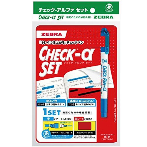 ゼブラ 暗記用 チェックアルファセット 青/赤 10個 B-P-SE-WYT20-BLR