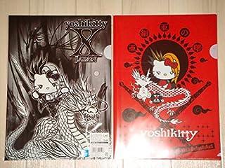 yoshiki(X JAPAN)yoshikittyA4クリアファイルセットD&MB よしき