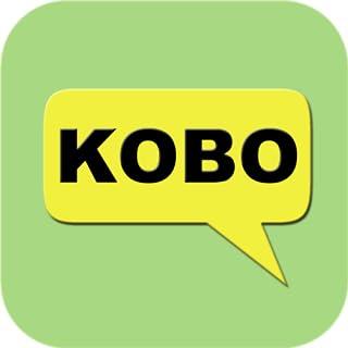 KoboIM - Instant Chat Messenger