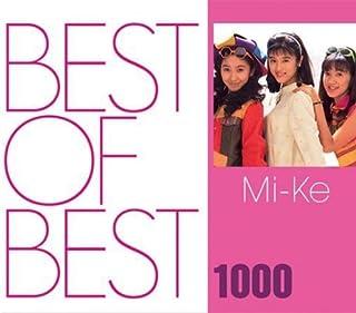 Best of Best 1000 by Mi-Ke (2007-12-18)