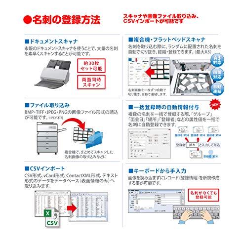 メディアドライブ『やさしく名刺ファイリングPROv.15.0』