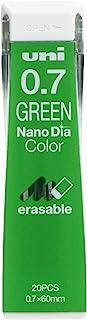 三菱鉛筆 uni カラーシャープ替芯 グリーン U07202NDC.6