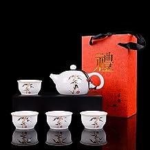FACAIA Wysoki biały ceramiczny dzbanek do herbaty dwa kubki do herbaty firmy zestaw upominkowy biznesowy (kolor: Jedna fil...