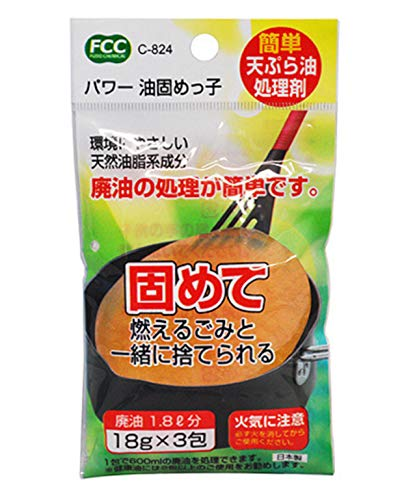 Waste Cooking Oil Japan Oil solidifier Hardener Powder