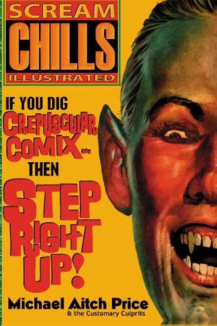 ツイン対応する評議会Scream Chills Illustrated