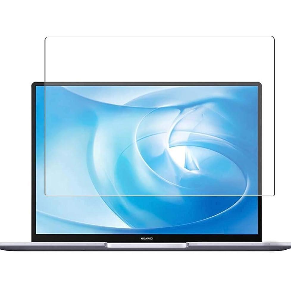 世界的にしおれたフェロー諸島Huawei MateBook 14 KLV-W29 2019 ガラスフィルム 強化ガラスフィルム 耐指紋 撥油性 表面硬度9H ラウンド加工処理 飛散防止処理 高透過率 光沢表面仕様 画面保護 指紋防止 保護シート Huawei MateBook 14 KLV-W29 2019 タブレット 専用 液晶保護フィルム PCduoduo