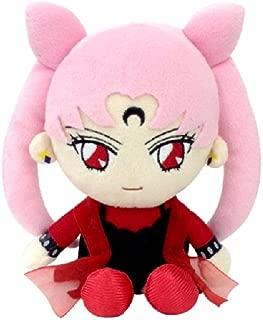 Bandai Sailor Moon Mini Plush Doll - 7