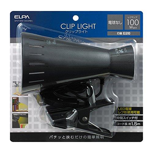 ELPA エルパ クリップライト 口金E26 中間スイッチ付 パールブラック 上下左右の角度調整可能 店舗の補助照明や机周りにおすすめ SPOT-BNE100C(PBK)