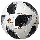 adidas(アディダス) サッカーボール 3号球(幼児・小学生用) ソフトタイプ 2018年 FIFAワールドカップ 試合球 テルスター18 ルシアーダ ソフト AF3303