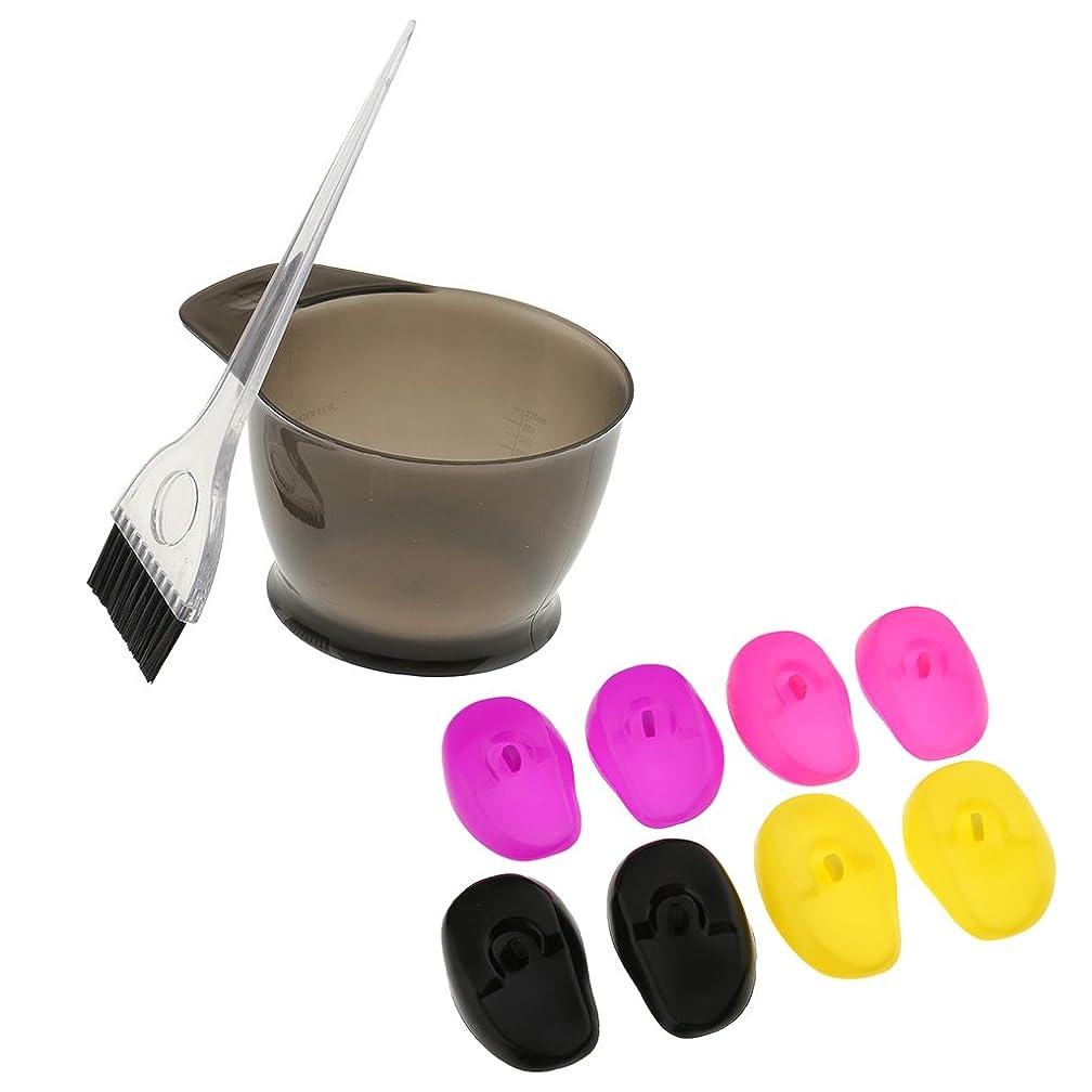 明るい胃避難Perfk サロン ヘアカラー 染料ボウル ブラシティント ブリーチツール シリコン 耳カバー(4ペア)
